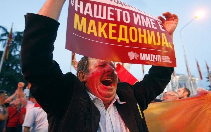 Macedonia Opposition Protest