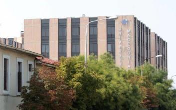 Αξιολόγηση πανεπιστημίων: Οι προτάσεις του Πανεπιστημίου Μακεδονίας