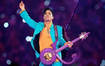 Prince: Έρχεται τον Σεπτέμβριο ολόκληρο το «Cosmic Day»