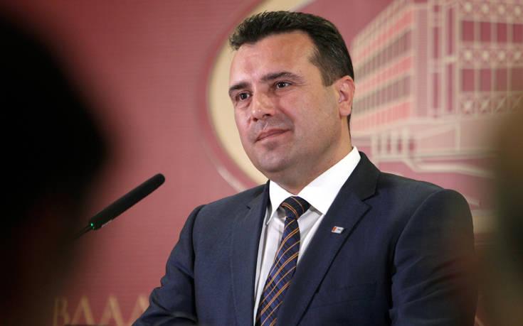 Ζάεφ: Οι βουλευτές να σταθούν στο ύψος των ιστορικών περιστάσεων