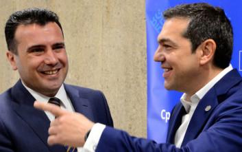 «Η Ελλάδα ζητούσε εδώ και καιρό την αλλαγή του ονόματος»