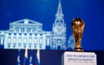 Πόσα εκατομμύρια θα μοιραστούν οι 32 ομάδες του Μουντιάλ της Ρωσίας;