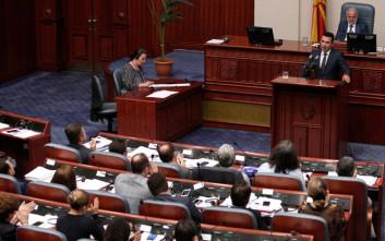 Τέσσερις βουλευτές της ΠΓΔΜ μιλούν για τη συμφωνία με την Ελλάδα