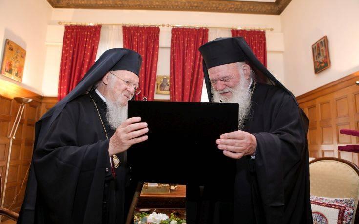 Στον Ιερώνυμο ο Οικουμενικός Πατριάρχης Βαρθολομαίος