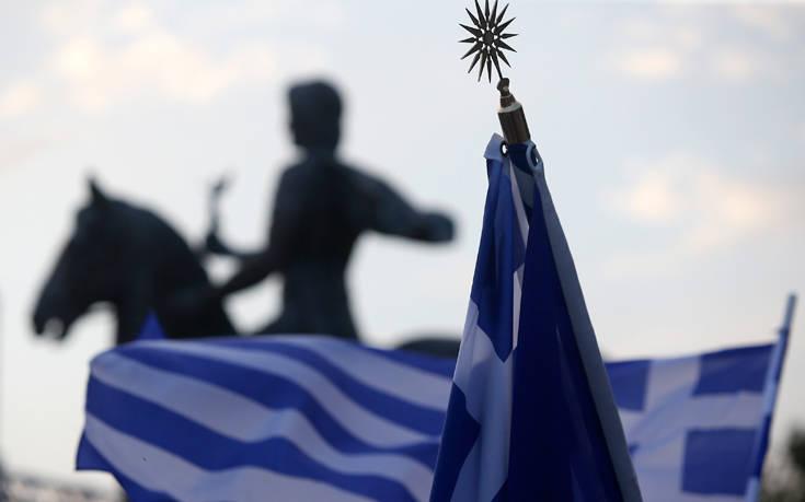 Συλλαλητήριο για τη Μακεδονία τη Δευτέρα στη Βεργίνα «Ο αρχαιολογικός χώρος επιλέχθηκε για να σταλεί το μήνυμα της ελληνικότητας της Μακεδονία»