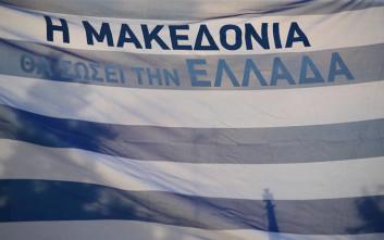 Η λεπτομέρεια στο άρθρο 7 της συμφωνίας των Πρεσπών για τη χρήση της «Μακεδονίας»