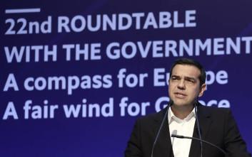 Τσίπρας: Στο Eurogroup χρειαζόμαστε μια γενναία απόφαση για το χρέος χωρίς ασάφειες