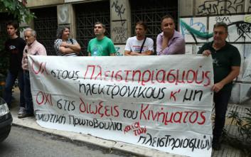 «Διαμέρισμα βγαίνει στο σφυρί για οφειλή 939.000 ευρώ»
