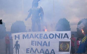 Εικόνες από το συλλαλητήριο για το Σκοπιανό στη Σπάρτη