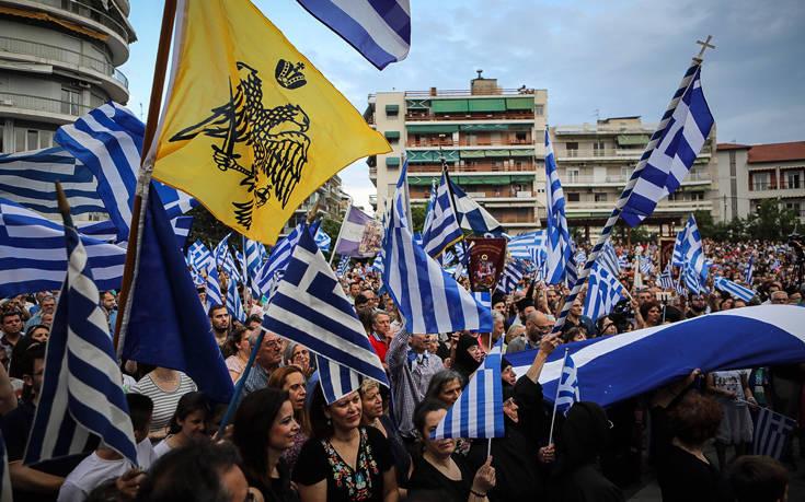 Χιλιάδες πολίτες στους δρόμους για τη Μακεδονία