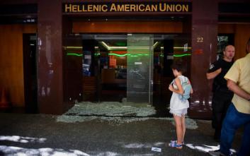 Επίθεση με βαριοπούλες στην Ελληνοαμερικανική Ένωση στο Κολωνάκι