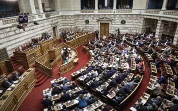 Εγκρίθηκε ο διορισμός των μελών της Αρχής Καταπολέμησης «μαύρου χρήματος»