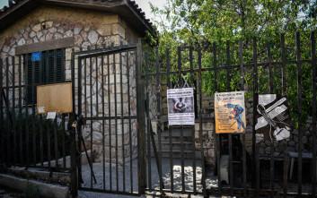 ΣΥΡΙΖΑ: Φασιστική η επίθεση σε κατάληψη στα Άνω Πετράλωνα