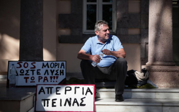 Συνεχίζει την απεργία πείνας ο πρόεδρος της Δημοτικής Κοινότητας Μόρια