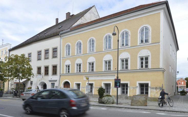 «Αλμυρή» η απαλλοτρίωση του σπιτιού που γεννήθηκε ο Χίτλερ