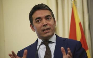 Ντιμιτροφ: Τον Οκτώβριο θα λάβουμε ημερομηνία έναρξης ενταξιακών διαπραγματεύσεων