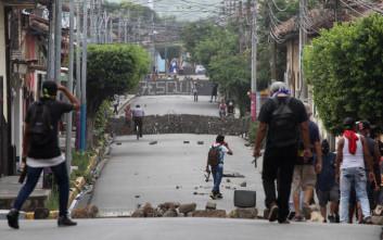 Κύμα βίας στη Νικαράγουα έχει στοιχίσει τη ζωή σε 220 ανθρώπους