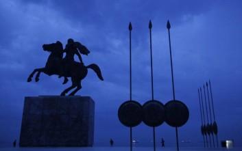 Οι Σκοπιανοί ζητούν αλλαγές στα ελληνικά σχολικά βιβλία