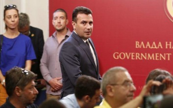 Βιάζονται τα Σκόπια να επικυρώσουν τη συμφωνία για το όνομα στη Βουλή