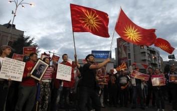 Πόσο θα στοιχίσει στην ΠΓΔΜ η διεξαγωγή του δημοψηφίσματος