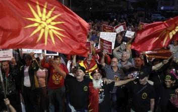 Νέα δημοσκόπηση για το δημοψήφισμα στα Σκόπια