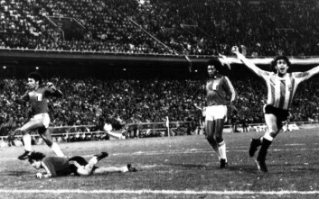 Το πιο «ύποπτο» ματς στην ιστορία του Μουντιάλ