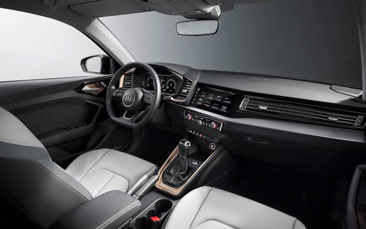 Οι πρώτες εικόνες από το νέο Audi A1