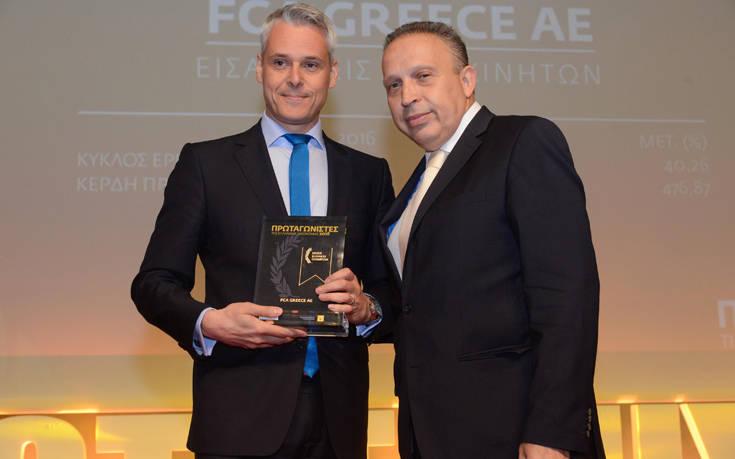 Σημαντική διάκριση για την FCA Greece στην εκδήλωση «Πρωταγωνιστές της Ελληνικής Οικονομίας»