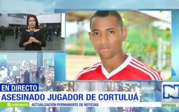Εκτέλεση εν ψυχρώ ποδοσφαιριστή στην Κολομβία