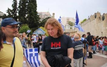 Με Πέτρο Γαϊτάνο το συλλαλητήριο για το Σκοπιανό