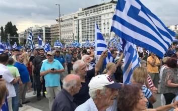 Ξεκίνησε το συλλαλητήριο στο Σύνταγμα για το Σκοπιανό