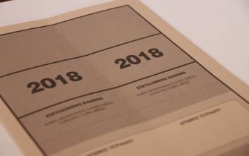 Συνέχεια στις Πανελλήνιες 2018 με Ιστορία, Φυσική και Ανάπτυξη Εφαρμογών