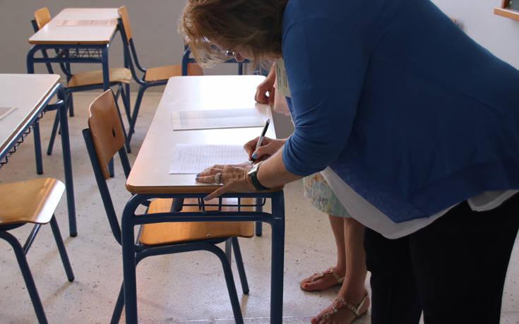 Τα θέματα που έπεσαν στις Πανελλήνιες εξετάσεις στα Νέα Ελληνικά και τη Γλώσσα