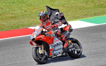 Τα πάνω κάτω στο MotoGP