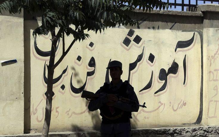 Οι Ταλιμπάν σκότωσαν τουλάχιστον 16 Αφγανούς αστυνομικούς