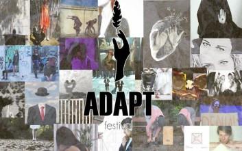 Πρεμιέρα σήμερα για το Adapt Festival