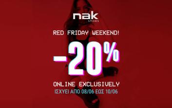 45b03feb816 Red Friday Weekend στα Nak shoes με -20% για τις online αγορές σας