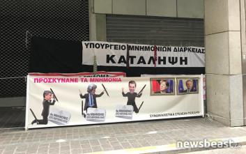 Γραβάτες κρέμασε η ΠΟΕΔΗΝ στην είσοδο του υπουργείου Οικονομικών