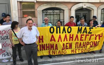 Νέες κινητοποιήσεις κατά των πλειστηριασμών στην Αθήνα