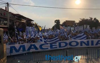 Οι πολίτες στέλνουν μήνυμα από την Πέλλα για τη Μακεδονία