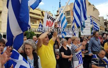 Συλλαλητήριο για τη Μακεδονία στη Λαμία με ομιλητή τον Παπαθεμελή