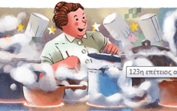 Eugénie Brazier: Στο doodle της Google η μαγείρισσα που τάισε την υψηλή κοινωνία της Γαλλίας