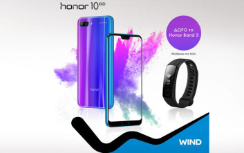 To Honor 10 έφτασε στα καταστήματα WIND