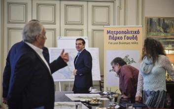 Ο Τσίπρας ανακοίνωσε την έναρξη της δημιουργίας του Μητροπολιτικού Πάρκου Γουδή