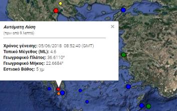 Σεισμός τώρα στη Λακωνία