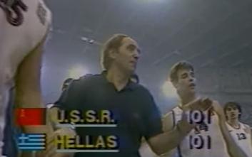 Έφυγε από τη ζωή ο Kώστας Πολίτης, ο άνθρωπος που οδήγησε την Ελλάδα στον θρίαμβο του Eurobasket 1987