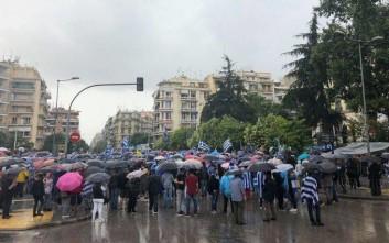 Διαδήλωση για τη Μακεδονία έξω από το υπουργείο Μακεδονίας - Θράκης
