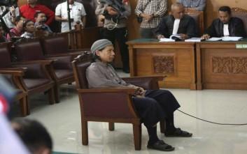 Εις θάνατο καταδικάστηκε κληρικός που κρίθηκε ένοχος για τρομοκρατία στην Ινδονησία