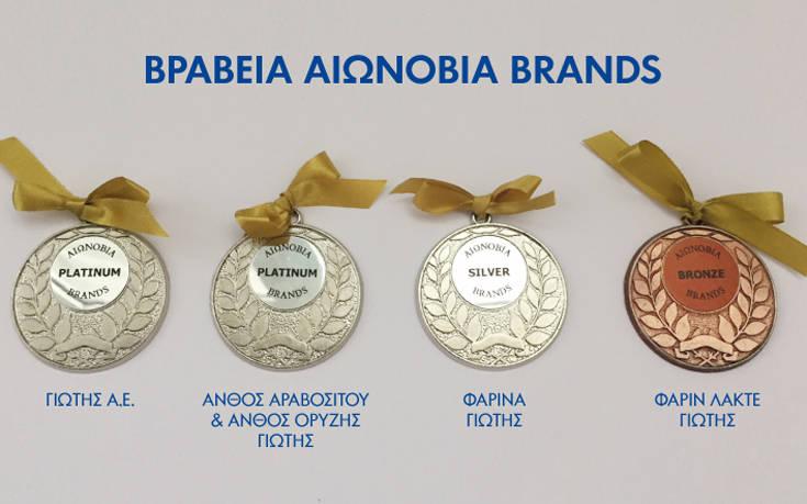 Τετραπλή διάκριση της ΓΙΩΤΗΣ στα βραβεία «Αιωνόβια Brands»