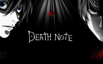 Εισαγγελέας στην Κρήτη σε ανηλίκους: Προσοχή στο Death Note